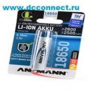 Литиевые аккумуляторы (18650, 26650, 16430, 14500)